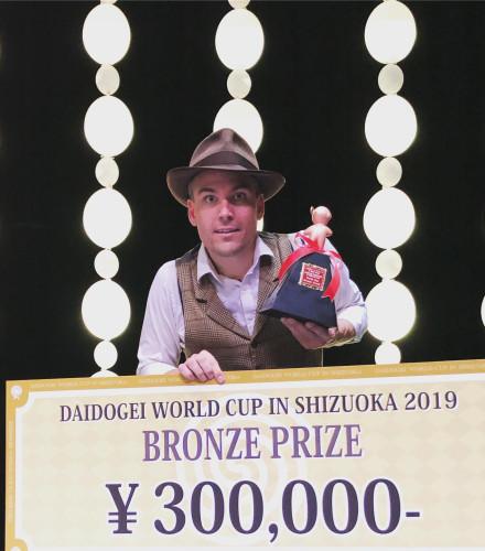 Big award win in Japan