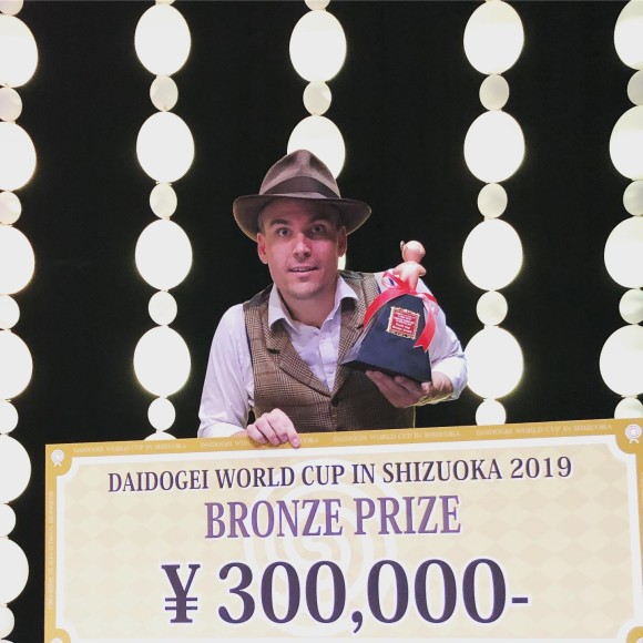 Big award win in Japan
